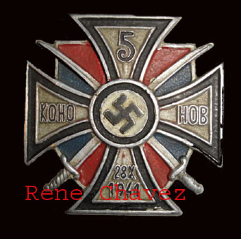 5th Don Cossack Badge