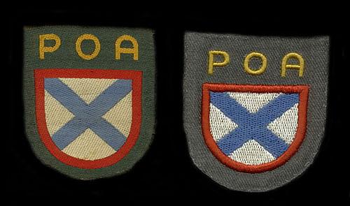 POA Shields