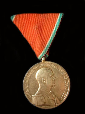 Hungarian Bravery Awards