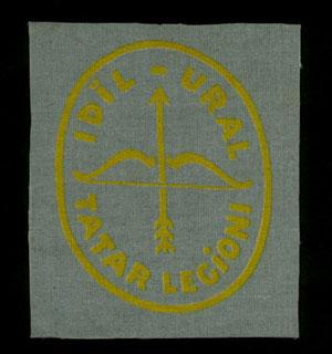Volga Tartar Shield